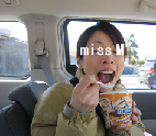 Mちゃんアイス