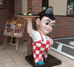 日本のBIGBOY
