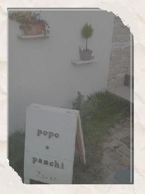popo903