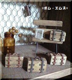 木工小物17