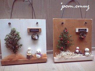 H23クリスマス7-1
