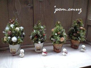 H23クリスマス11-2
