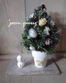 H23クリスマス21-1