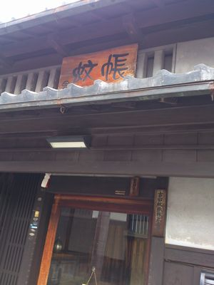 奈良3-7