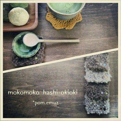 編み小物1