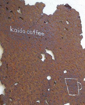 cafe4-1-1.jpg