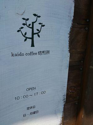 cafe4-1-2.jpg