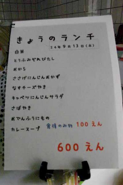 003_20120913205653.jpg