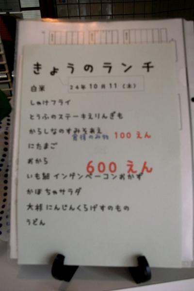 008_20121012182453.jpg