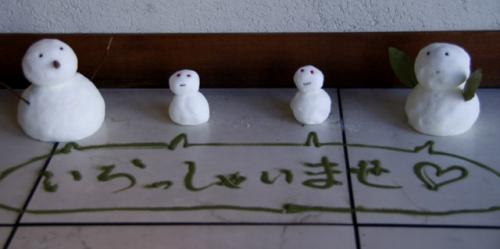 009_20111231194639.jpg