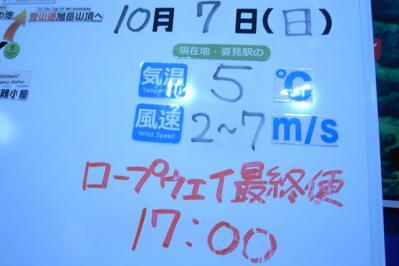 229_20121010111147.jpg