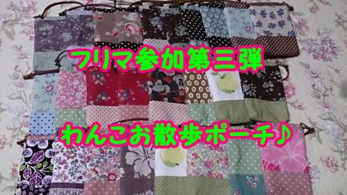 0880_convert_20131130173906.jpg