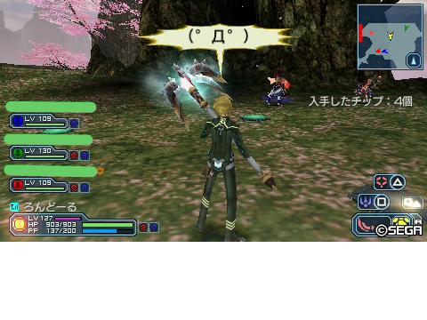 snap_ponnufu_201132162715.jpg