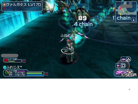 snap_ponnufu_20113216559.jpg