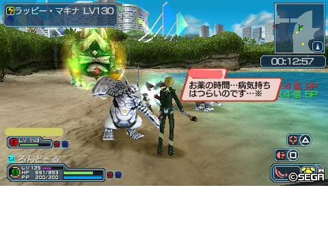 snap_ponnufu_201134161142.jpg