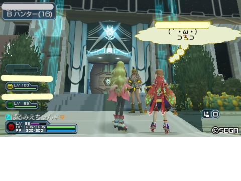 snap_ponnufu_201135154351.jpg