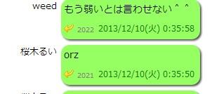 2013y12m17d_231432349.jpg