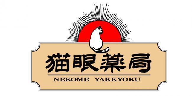 猫眼薬局ロゴ