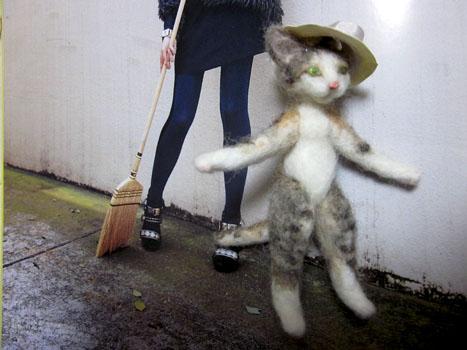 ちび猫人形・ティティ 街角