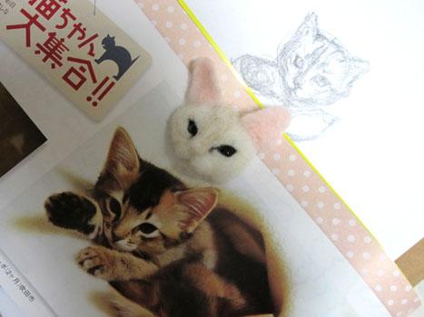 猫ブローチ試行錯誤