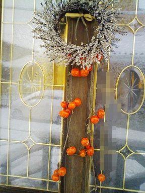 クリスマスリーフ