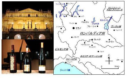 イタリアワインと音楽の会