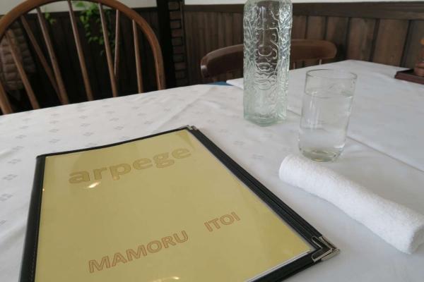 レストラン アルページュ