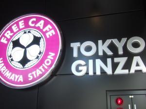 002おかきカフェ