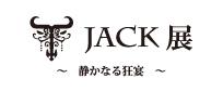 T JACKロゴ