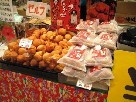 220717沖縄物産店
