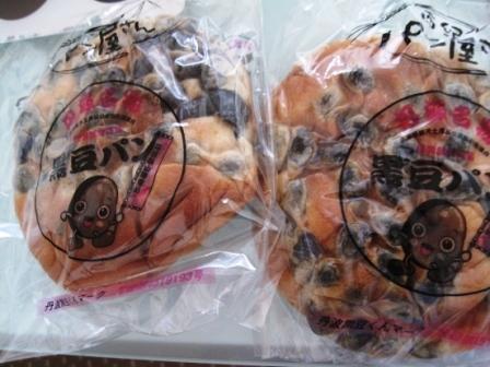220828黒豆パン