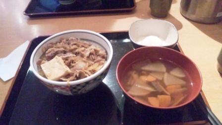 220902牛鍋丼