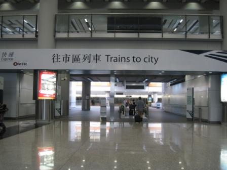 220908香港空港5