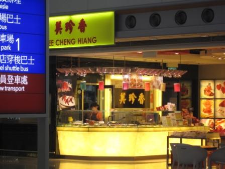 220908香港空港2