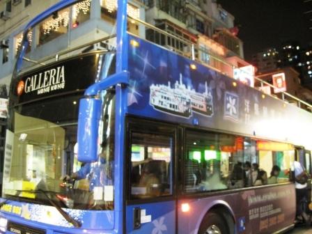 220908バス