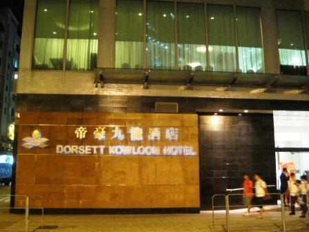220909ホテル