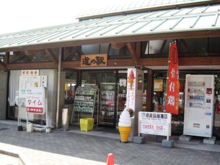 220919道の駅
