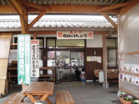 230220篠山09