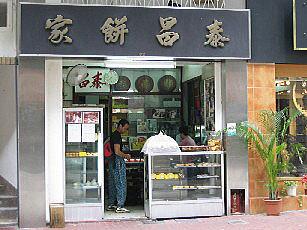 taichong_shop.jpg