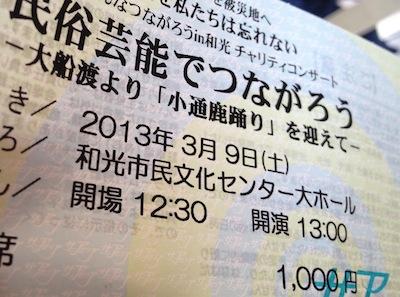 20130311IMG_2400.jpg