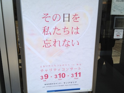 20130311IMG_2401.jpg