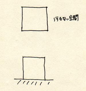 120814-1.jpg