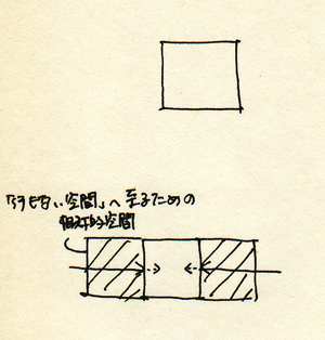120814-2.jpg