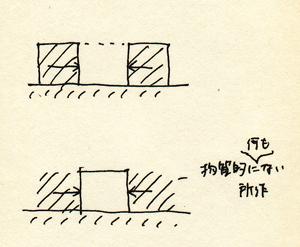 120814-3.jpg