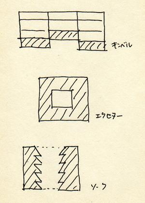 120814-7.jpg