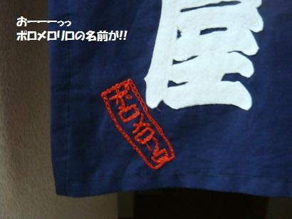 DSC07530 - コピー