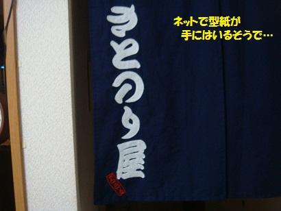 DSC07529 - コピー