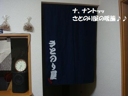 DSC07526 - コピー - コピー