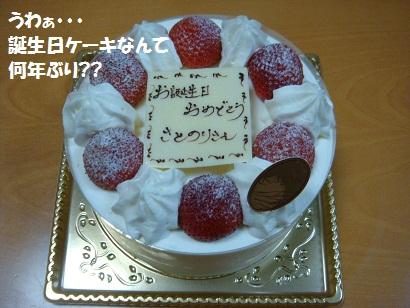 DSC00825_20120215005000.jpg