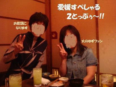 DSC01038_20120223023238.jpg
